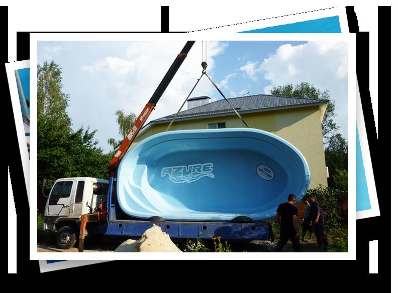 О компании azure pools
